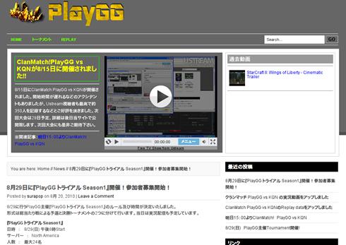 playgg