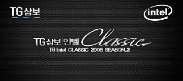 TGIntelCLASSIC2008SEASON2