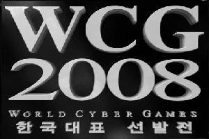 WCG2008Korea