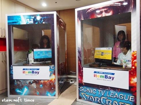 ItemBay 8th Sonic StarLeague