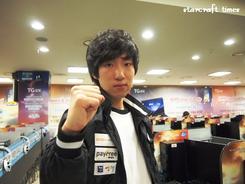 Woongjin_Flying