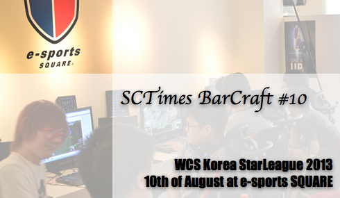 BarCraft at e-sports SQUARE