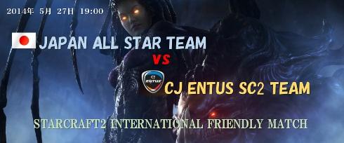 CJ Entus