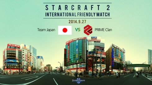 TeamJapanvsPrimeClan